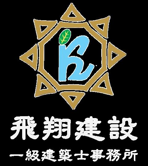 飛翔建設株式会社の社名ロゴです。